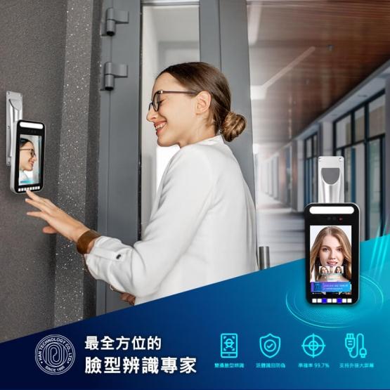 人臉辨識寄物櫃